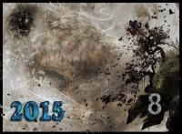 Spiritual Numerology 2015